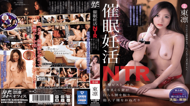 Azuma Rin Hypnotic Pregnancy NTR Pursuit Piston Wife Who Spree Swings Herself Also Asks Other Species For Toho FHD Tameike Goro MEYD-528