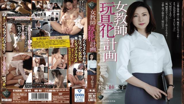 Tokyo-Hot SKY-237 Satomi Ichihara Jav Online TOKYO HOT SKY ANGEL Vol.147 - Jav HD Videos