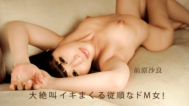 Sara Maehara Obedient woman spree screaming 1Pondo 091019_897