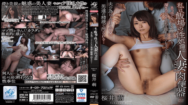 Sakurai Moe I Am Dirty With The Semen Of Sweaty Men Today For My Husband's Sex Processing Married Meat Urinal Husband FHD Aurora Project Annex APNS-139