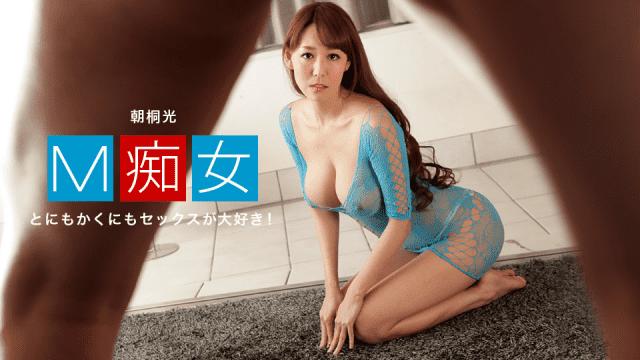 Slut Asagiri Hikaru Beautiful Legs Mature Women 1Pondo 091419_899