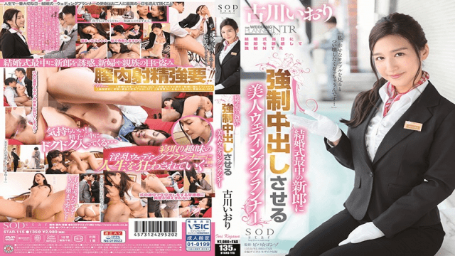 Iori Furukawa A Beautiful Wedding Planner That Forces The Groom During The Wedding To Cum FHD SOD Create STARS-115
