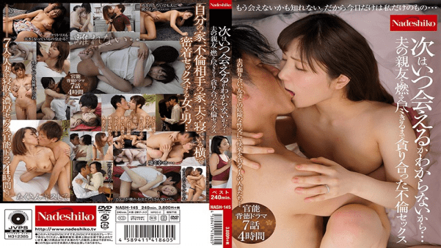 I Don't Know When I Can See You Next Time Affectionate Sex With Each Other Until I Burned Out With My Husband's Best Friend Correction Nadeshiko NASH-145