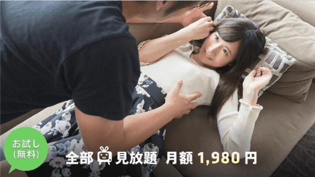 1Pondo 060414_821 - Kirari suzumori - Jav Porn Streaming - Jav HD Videos