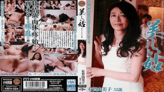 Caribbeancom 092316-265 Saki - Debut Vol.33 at the time of ~ acme face double piece ~ Hair - Jav HD Videos