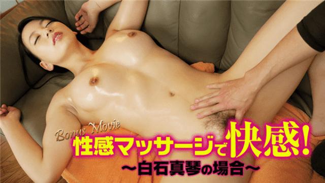 K-tribe KTR-017 Hina Morikawa Jav Free Little Love Cum Shot With Fine Breasts Slender Sister - Jav HD Videos