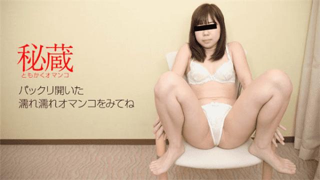 TEPPAN TOMN-119a Ai Uehara, Chika Arimura Busty Japanese Babe Blowjob Fucking The Throat - Jav HD Videos