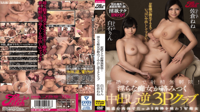 CATWALK CWP-168 CD2 Kaon Jav Online Catwalk Poison 168 Big Breasts Housewife - Jav HD Videos