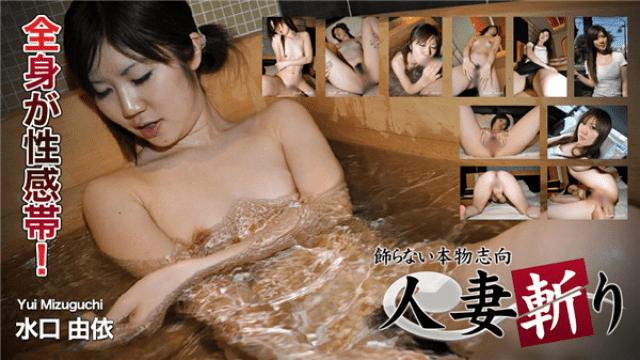 C0930 ki190922 Married woman cutting Yui Mizuguchi 22 years old