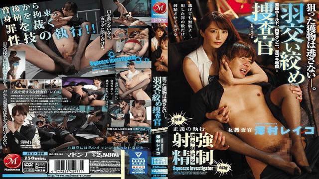 Reiko Sawamura Hold Back Restraint Cunnilingus Footjob Interrogation FHD Madonna JUY-986