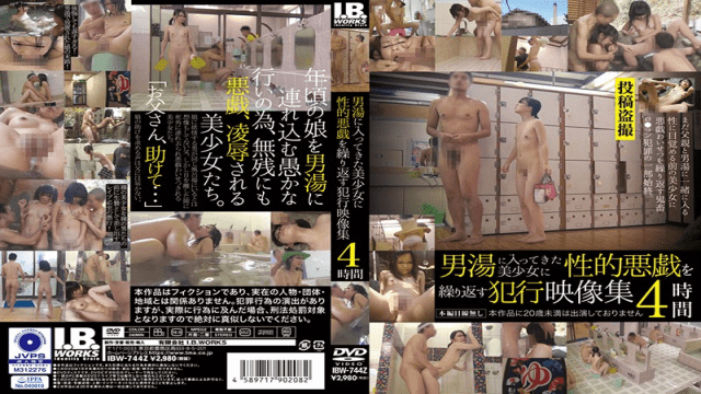 The Crime Video Collection 4 Hours Which Repeats Sexual Mischief For The Girl Who Has Entered The Hot Spring I.b.works BW-744z