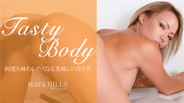 ROCKET AV RCTD-043 Emily Morohoshi, Ria Kashii in Patrin Leotard Photography Meeting Which Nuisance Will Fly Out And Fly Naked - Jav HD Videos