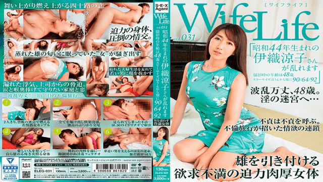 10musume 011118_01 Toyosaki Kanae Treasured Manco Selection Birabira is so moist - Jav HD Videos