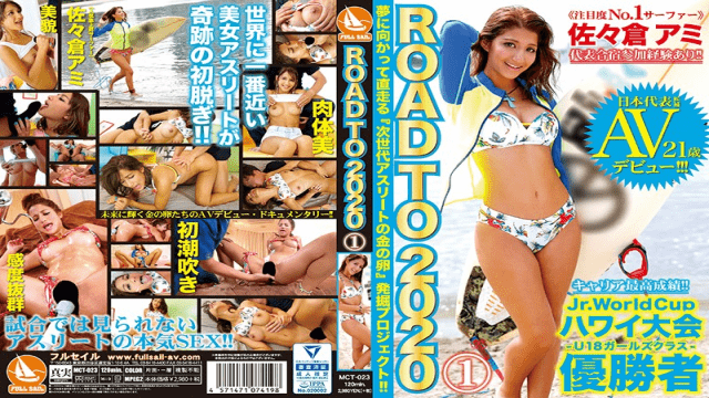 Alice JAPAN DVAJ-291b Sumire Mika Jav Big Tits The best edition of No.1 Service Miss Service that the sex industry has repeatedly fought Part 1 - Jav HD Videos
