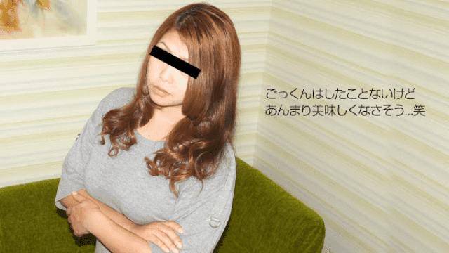 SODCreate STAR-845 Mitsuba Kikukawa Jav Stream Please Be Serious Punishment On Mizubaru Kikukawa With Lethargy At Doshi 6 Cosplay 4SEX - Jav HD Videos