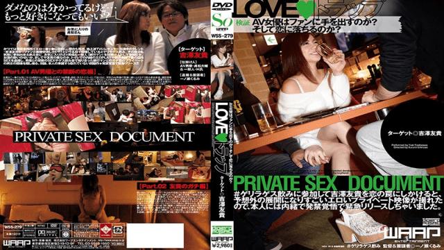 WSS-279  Yuki Yoshizawa LOVE TRAP - Jav HD Videos