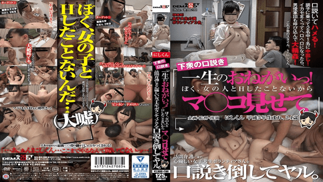 Attackers RBD-875 Jav Rape Retired from society and had a happy newly-married life. One day, Nao is requested from her husband - Jav HD Videos