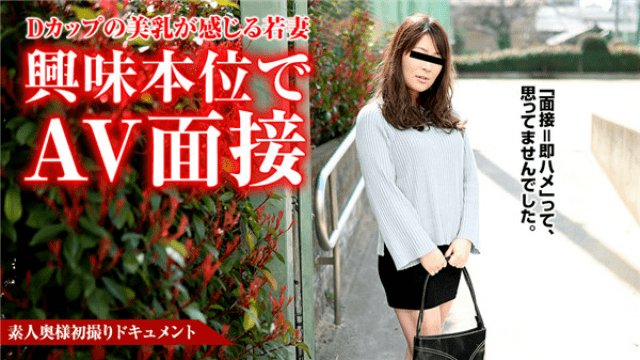 Prestige RIX-050 Haruna Ayane, Hana Aoyama Fitness Gym Sports Womens Massage Voyeur - Jav HD Videos