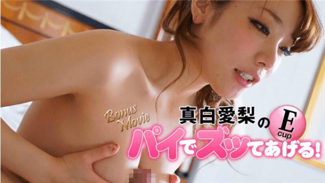 Peters NPS-340 Kyoko Maki Jav Online Female Manager Hamna's Amateur Leznanpa 117 Maki Kyoko Chan Got Friends From Each Other It's A Thick 3P Lesbian From A Mischief - Jav HD Videos