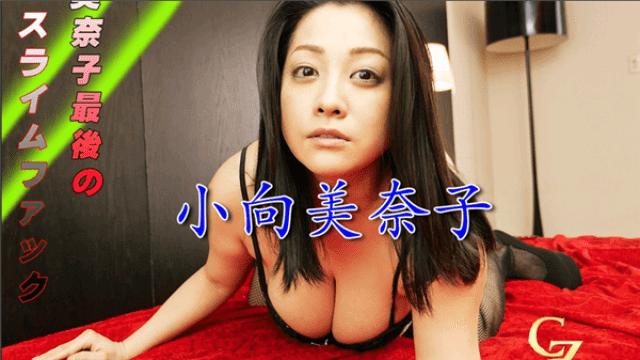 Tokyo Hot CZ029 Tokyo Heat Last Slime Fuck