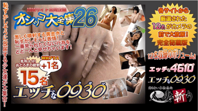 Sex pee feature 20 years old H0930 ki190928