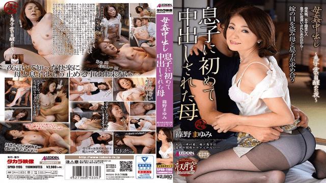 Shinono Mayumi Mother Cum Creampie Mother First Creampie To Son Son FHD Takara Eizou SPRD-1195