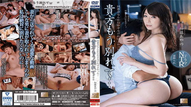 MADONNA JUY-324 Ryo Hitomi Jav HD Ban Bond Restraint Please Bind My Wife - Jav HD Videos