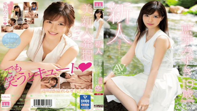 Aime Mizuki Rookie Beppin Cute Girl AV Debut FHD MOODYZ MIDE-685