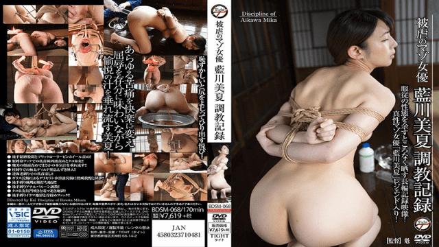 Aikawa Mika Masochistic Actress Aikawa Minatsu Torture FHD Taito BDSM-068