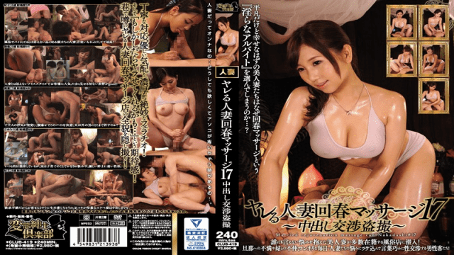 Prestige ABP-655 Sana Imanaga Solowork Beautiful Girls, Rental Hot Springs, Dense Intercourse.02 Now It Is Permanent - Jav HD Videos