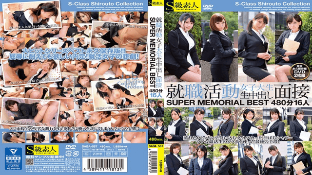 Job Hunting Female College Student Creampie Interview S Kyuu Shirouto SABA-557