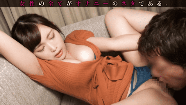 What is this Amateur puzzle that has been applied! The AV to appear is fetish FHD 353HEN-016