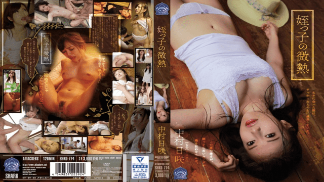 Emanuel MRSS-048 Mari Rika my wife 'Nashinatsu' began the part in the vicinity of the cafe - Jav HD Videos