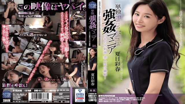 FHD Attackers SHKD-877 Natsume Iroha Solo Rape Mania Marunouchi Duty Beauty Receptionist Edition Saiharu Natsume