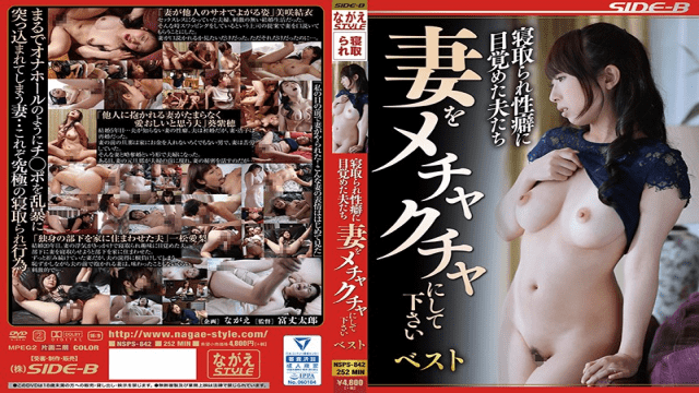 Misaki Yui Husbands Who Have Been Cuckold And Awakened To Propensity Please Make My Wife Messy Nagae Style NSPS-842