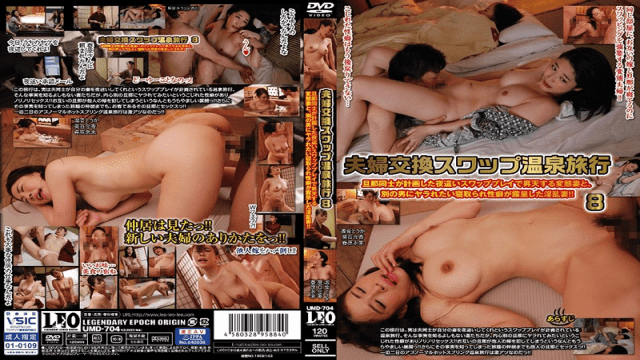 Sunohara Miki Couple Exchange Swap Hot Spring Travel 8 Transformational Wife Who Ascends FHD Leo UMD-704