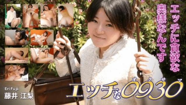 H0930 ki191013 Eri Fujii 29 years old