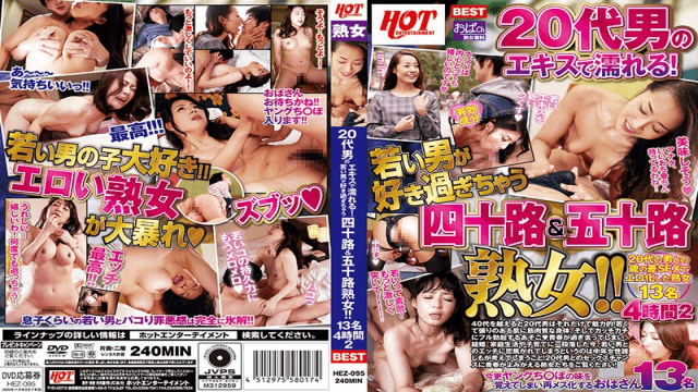 Hot Entertainment HEZ-095 Anno Yumi Morishita Mio Get Wet With The Man's Extract!Forty And Fifty Mature Women Who Like Young Men Too Much