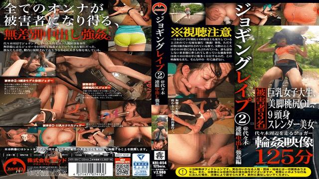 M-oParadise MOPG-023 Porn videos Amatro M Men Seductive Slut Temptation Orgasm Vol.2 Published For The First Time Shoot Downward Video Recording Special Edition Kuroki Kuroki - Jav HD Videos