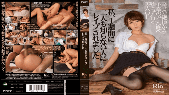 Yunoki Tina I Was Raped By Two Strangers For A Whole Week Rio HD Uncensored IdeaPocket IPZ-457