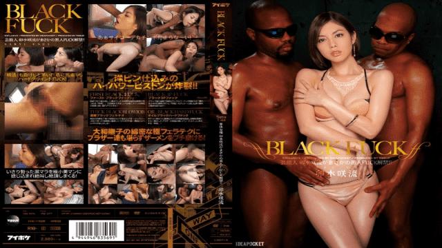 Usui Saryuu BLACK FUCK Thin Saki-ryu HD Uncensored IDEA POCKET IPZ-377