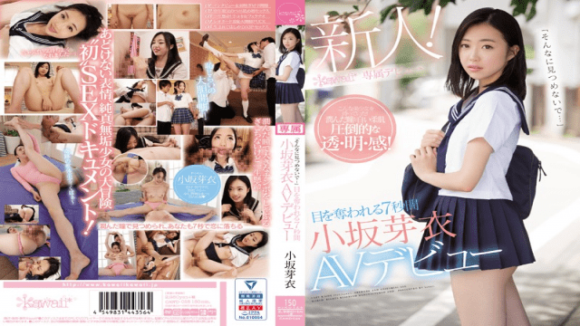 Osaka Mei Don Stare So Much  Mesaka Kosaka AV Debuted For FHD Kawaii CAWD-028
