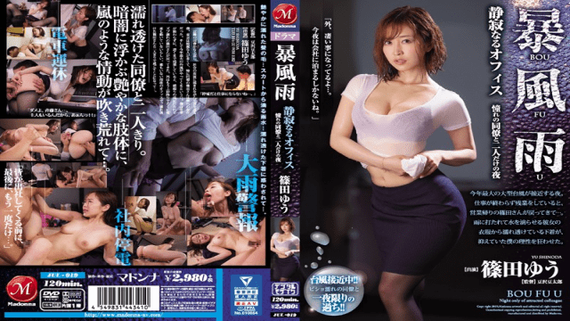 Yu Shinoda Stormy Silent Office A Night With Two My Longing Colleagues FHD Madonna JUL-019