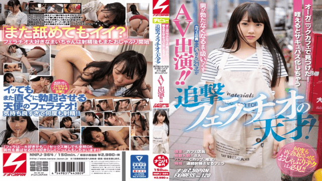 I Found It At An Organic Cafe! The Genius Of A Follow up Fellatio That Turns Into FHD Nampa JAPAN NNPJ-364