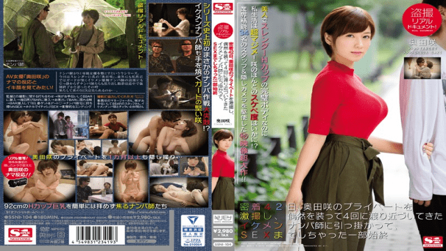 H.m.p HODV-21273 An Sasakura Jav Sex Enchanted H Cup, Spring Cum Inside Esthetic Salon - Jav HD Videos
