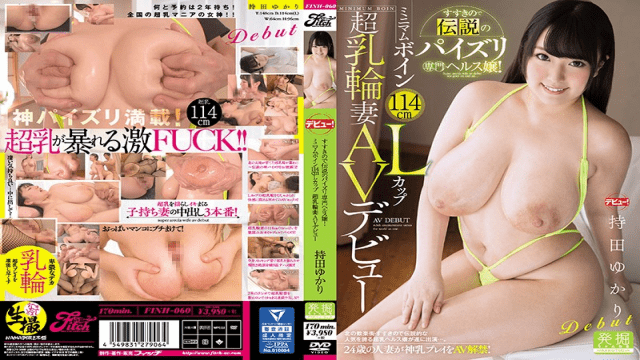 FHD Fitch FINH-060 Girl Adult Porn Legendary Fucking Specialty Healthy Lady With Susukino Minimum Boin 114 Cm L Cup Super Milk Wife AV Debut Yukari Mochida - Jav HD Videos