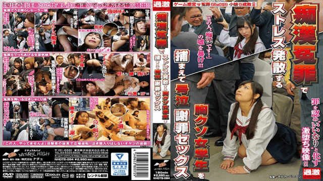 PREMIUM PRED-037 Chisato Ugaki Too much dynamic too Toilet urination to the first urinating Piss Daddy Licking sex - Jav HD Videos