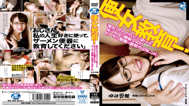 Mousouzoku SINN-001 Cum Dump Education I Was In Love With My Boyfriend But I Was Fucked By An Old Man And Got Educated On How To Be A Cum Dump 18 Year Old Runa - Jav HD Videos
