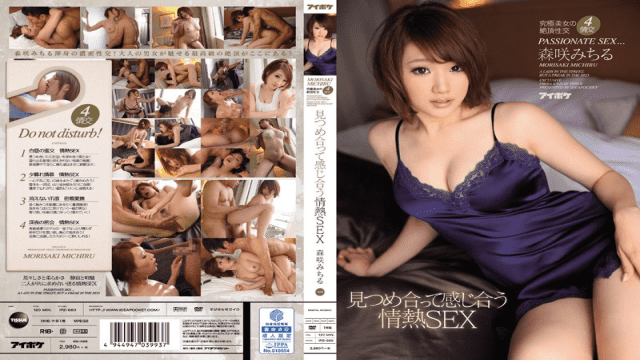 MoriSaki Michiru And Each Other Feel In Each Other Staring Passion SEX [HD Uncensored] IDEA POCKET IPZ-660