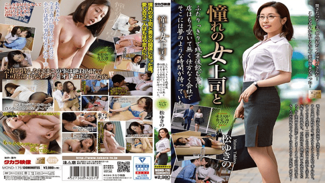 FHD Takara Eizou MOND-176 Yukino Matsu Longing Woman Boss And